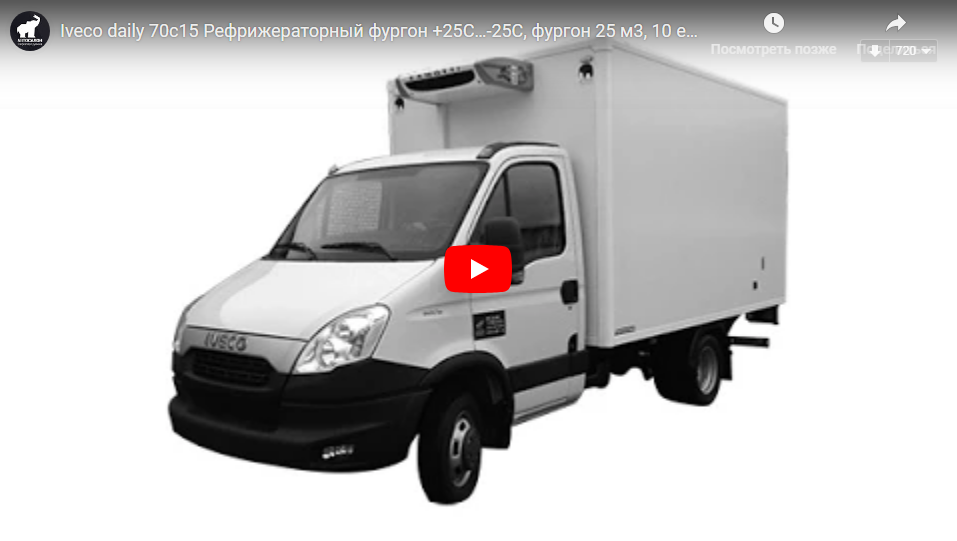 Iveco Daily 70C15 рефрижераторный фургон